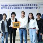 LIHE : aider les communautés à s'auto-gouverner de façon active au Yunnan (Chine)